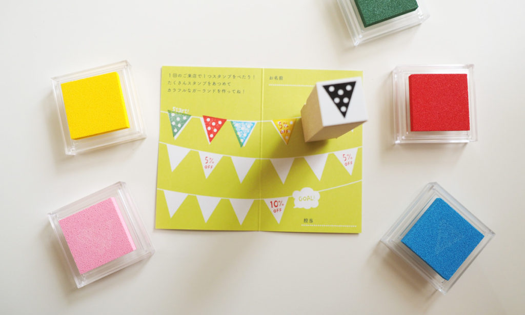 【SEN'S HAIR様KIDS CARD】さま 集めるのが楽しくなっちゃうポイントカード