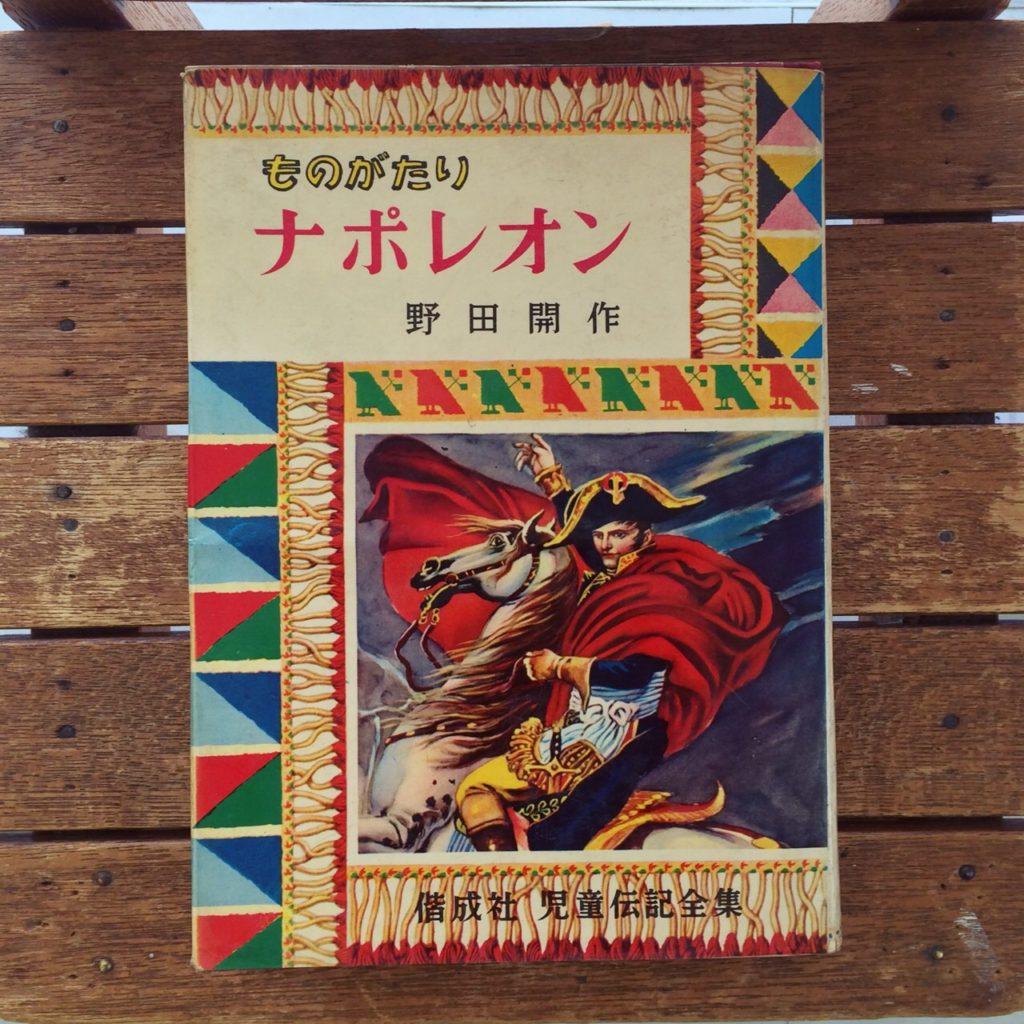 昭和の装幀