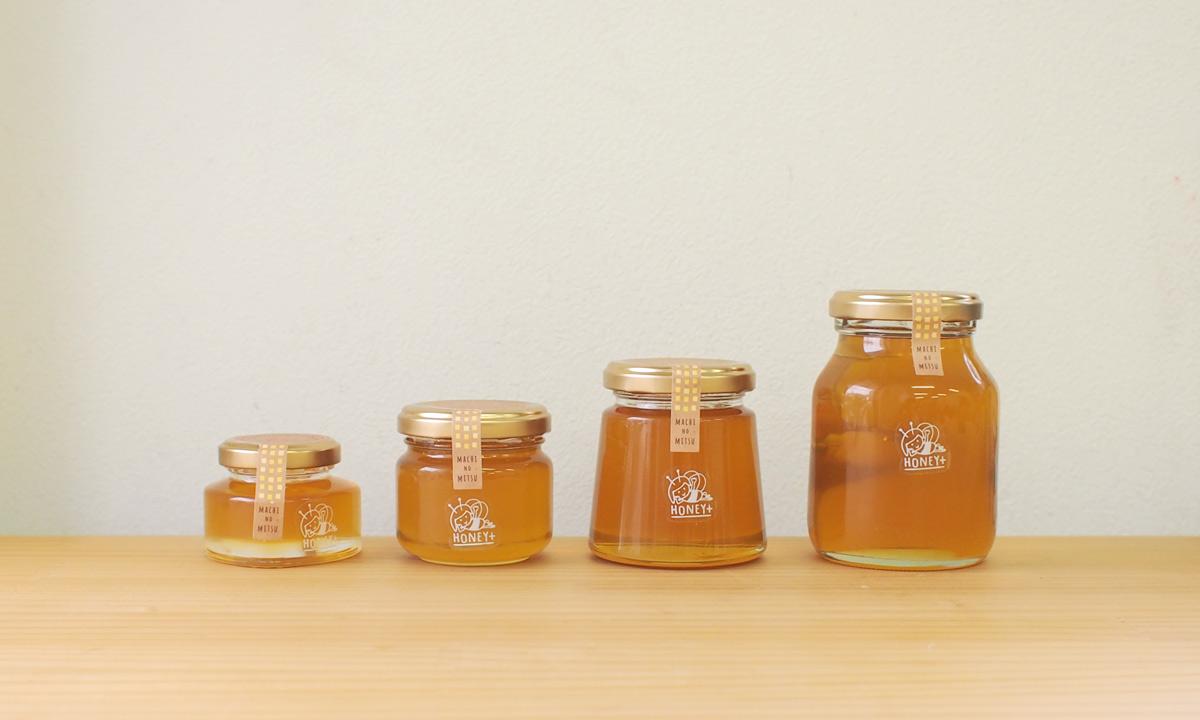 ハニープラスさま ハチミツボトルデザイン