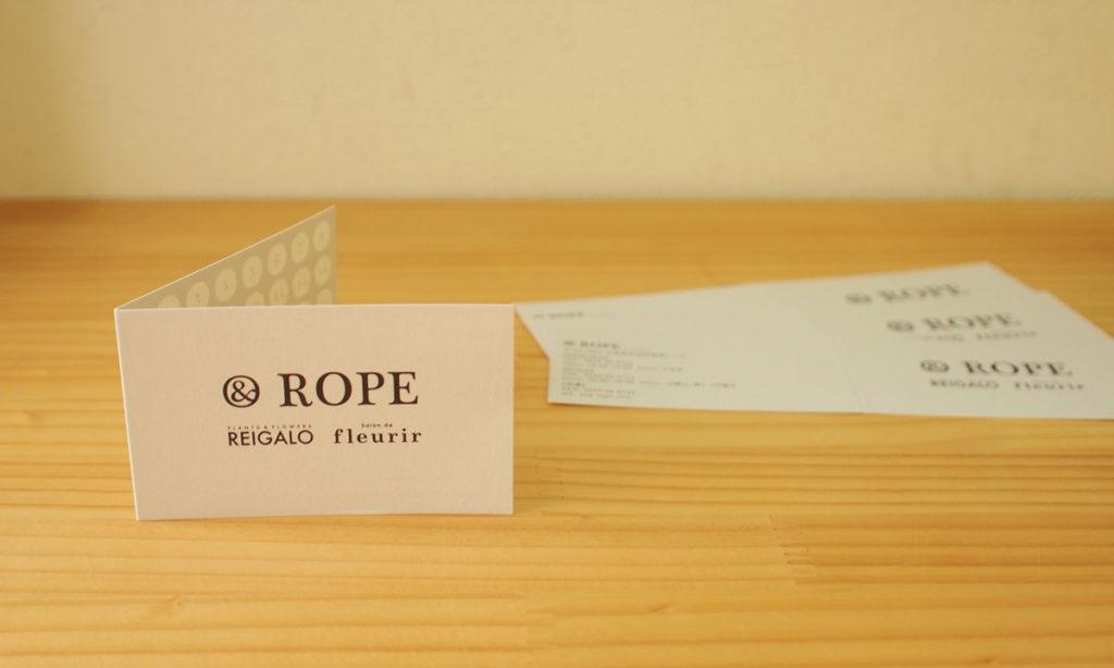 & ROPEさま ショップカード・ポイントカード