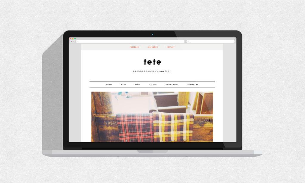 tete ホームページリニューアルデザイン&店内イメージ動画作成