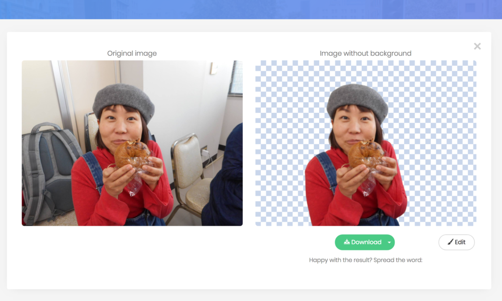 【人物をAIが5秒で切り抜き】Remove Image Background