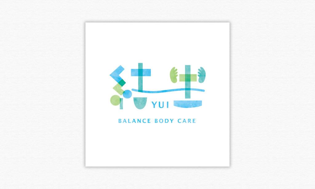 バランスボディケア結生(YUI)さま ロゴ・ショップカード・名刺デザイン
