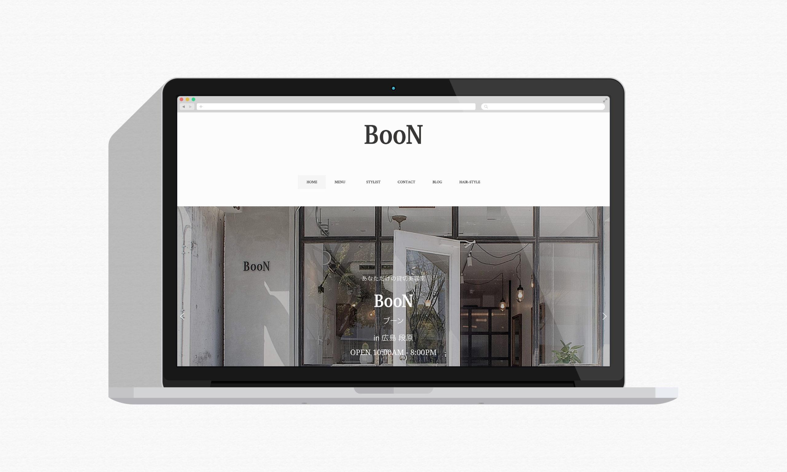BooNさま ホームページデザイン